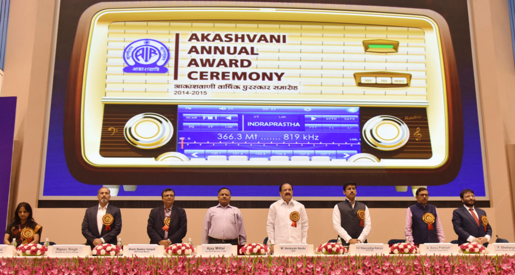 The Union Minister for Urban Development, Housing & Urban Poverty Alleviation and Information & Broadcasting, Shri M. Venkaiah Naidu at the Akashvani Annual Awards 2014-15 Ceremony, in New Delhi on June 16, 2017. The Minister of State for Information & Broadcasting, Col. Rajyavardhan Singh Rathore, the Secretary, Ministry of Information & Broadcasting, Shri Ajay Mittal and other dignitaries are also seen.