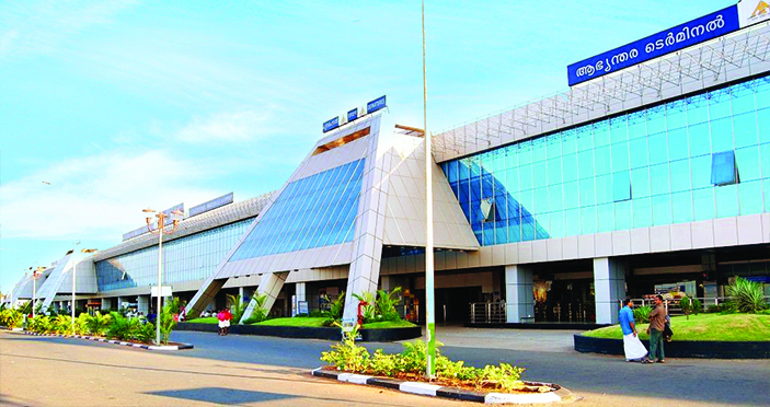 Kozhikode International Airport
