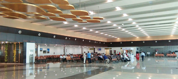 vijayawada_international_airport