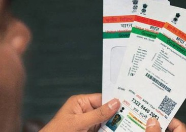 An Aadhaar for everything