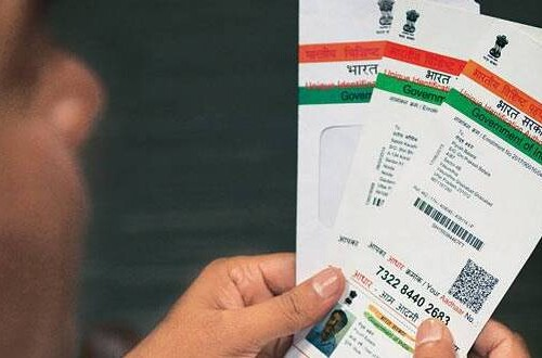 Aadhar card and privacy in India
