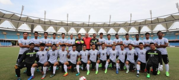 The U-17 Indian Football team with the supporting staff