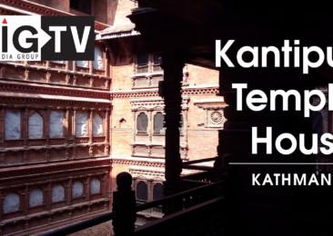 Kantipur Temple House, Kathmandu