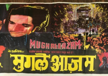 2500 Indian film posters archived by NFAI