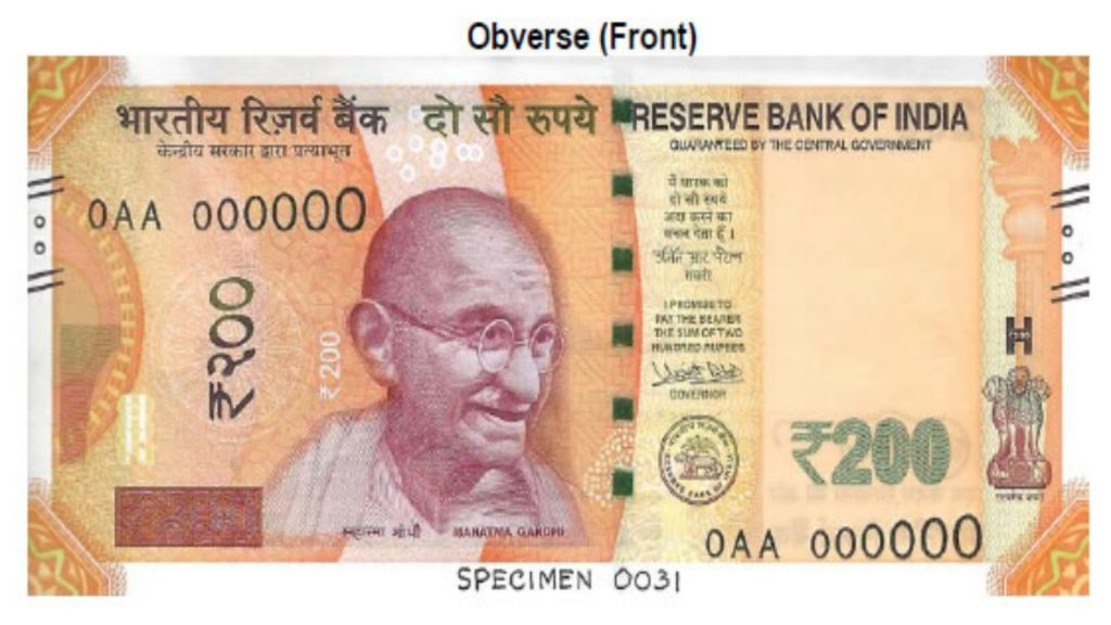 The new INR 200 notes rolled out recently