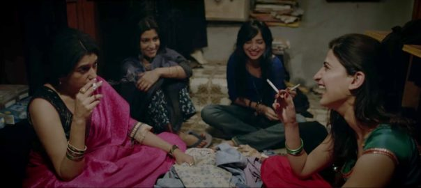 A still from the last scene of film Lipstick Under My Burkha, which is somewhat bittersweet