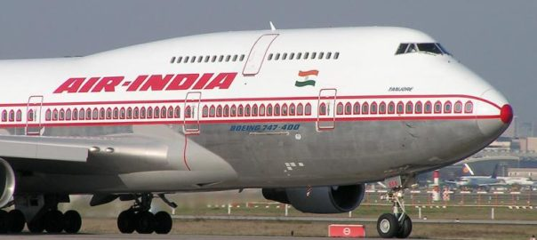Air India is welcoming both national and international bidders