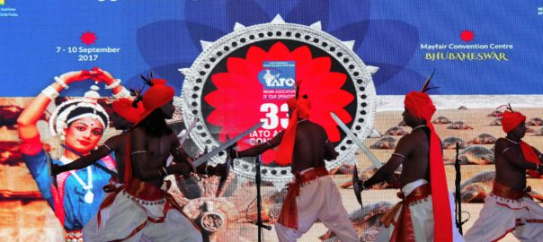 A traditional dance performance at the inaugural event of the 33rd IATO Convention