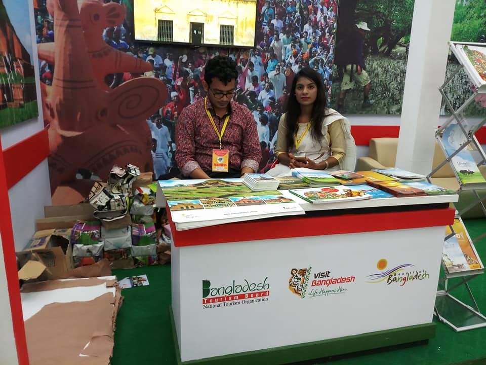 Bangladesh Tourism Board stall at ATF 2017