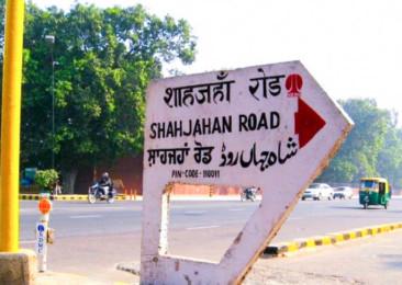 Traces of Urdu in India
