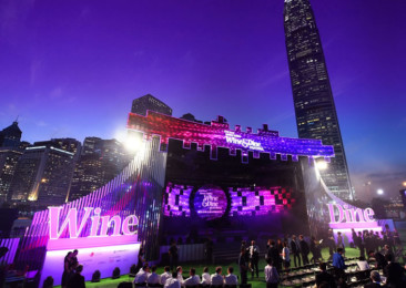 Hong Kong's largest Wine and Dine Festival in October