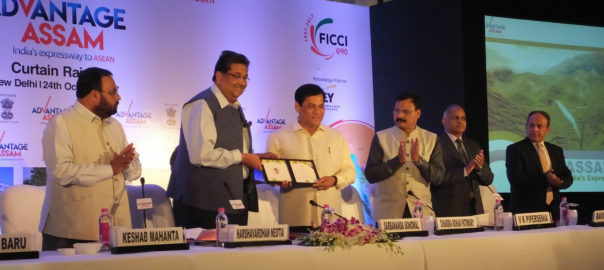 Sarbananda Sonowal unveiled the website of 'Advantage Assam' at the event