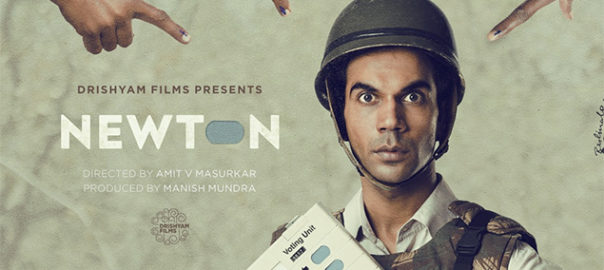 Newton had its world premiere in the Forum section of the 67th Berlin International Film Festival