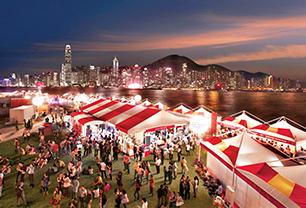 Hong Kong WinterFest, Hong Kong