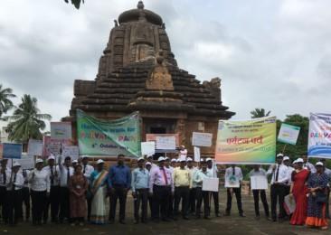 Ministry of Tourism organises 'Paryatan Parv'