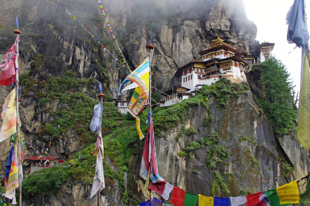 Bhutan is an all season destination, providing a unique experience to visitors throughout the year