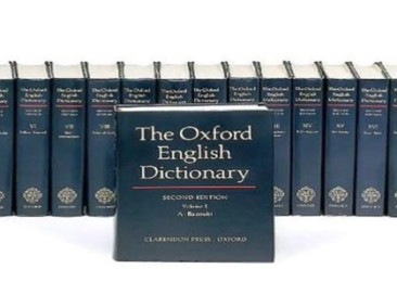 70 Indian words in the Oxford dictionary
