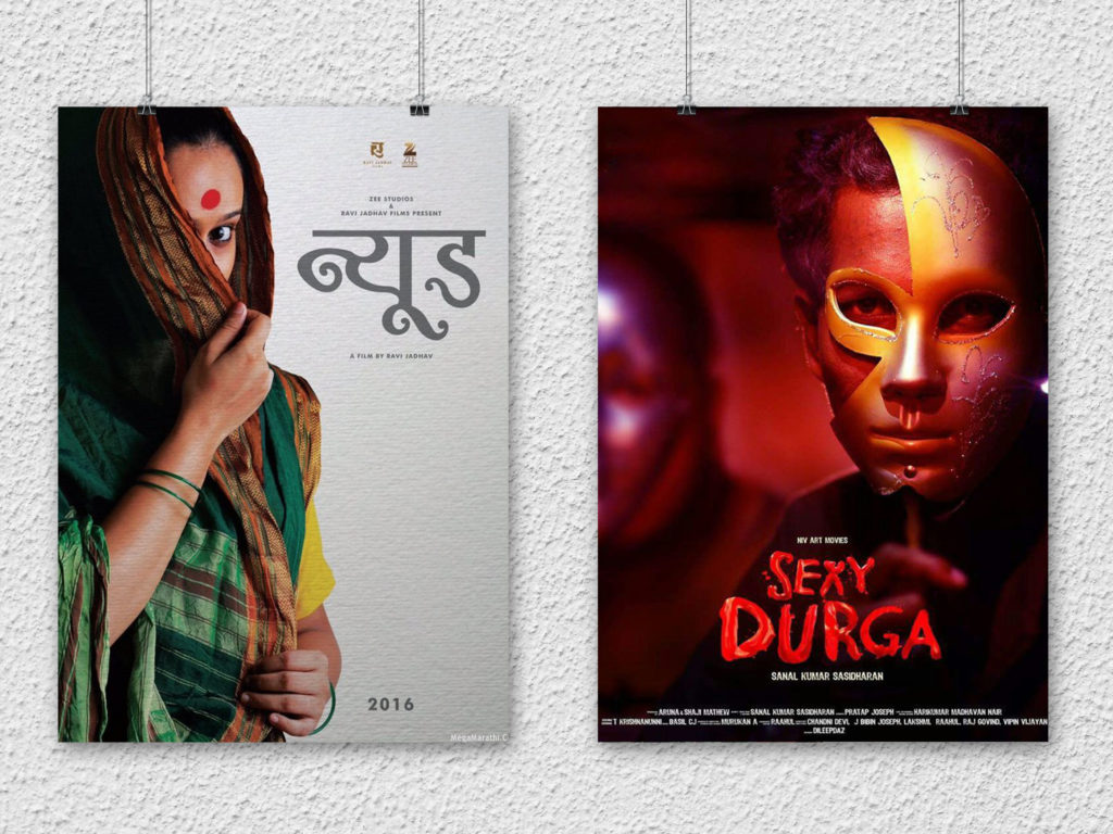 Poster of Nude and Sexy Durga