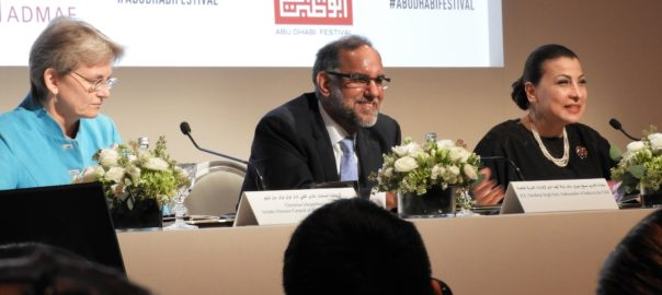 Navdeep Suri, the Indian Ambassador to the United Arab Emirates (UAE) in the middle of other diplomats