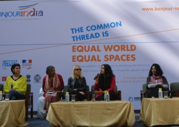 A dialogue on gender equality