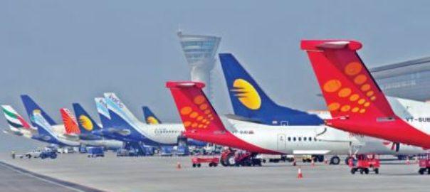 air_fares