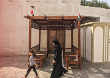 Five things to do in Sharjah