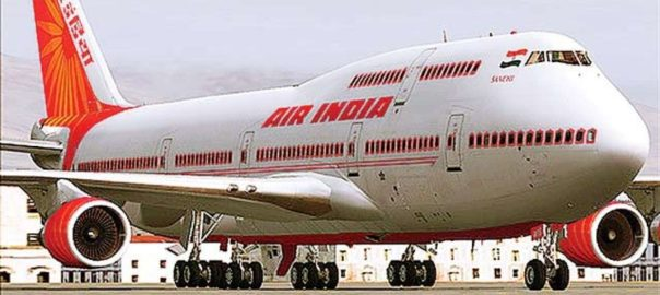 This is not the first time that the Indian government has tried to disinvest the national carrier
