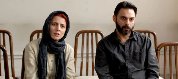 A still from Farhadi's 'A Separation'
