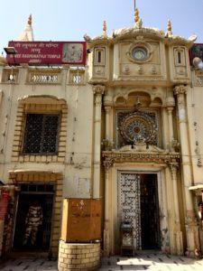 Le Raghunath Mandir