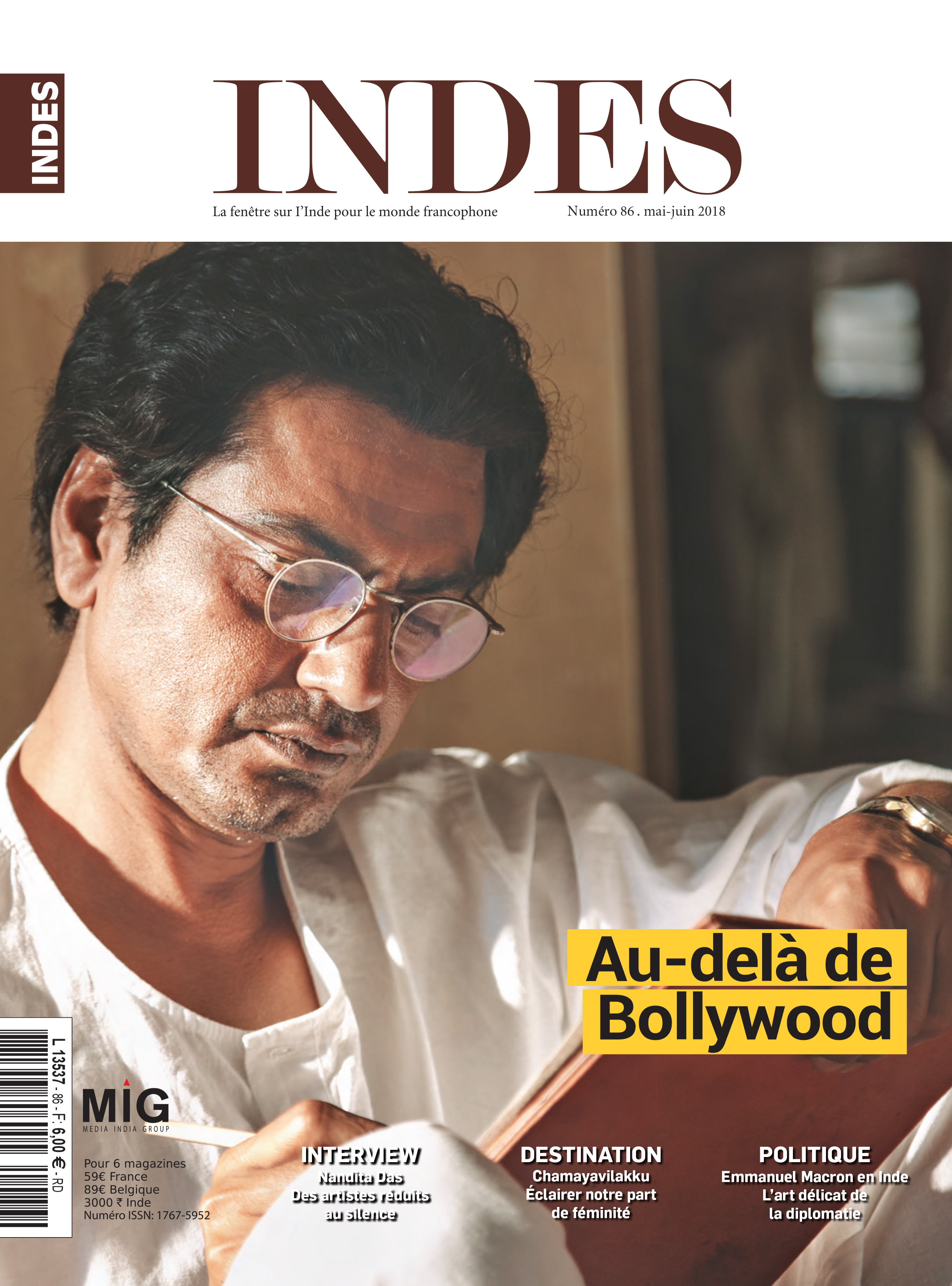 indes_film_issue_cover_page