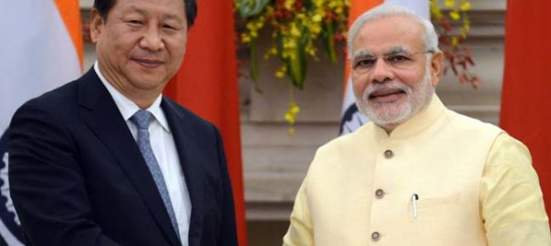 PM Modi, Xi Jinping Meet In Wuhan