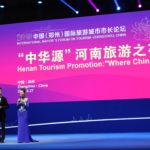International Mayors' Forum on Tourism
