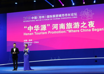 International Mayors' Forum on Tourism 2018