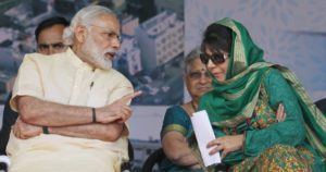 BJP ended its three-year alliance with the PDP government