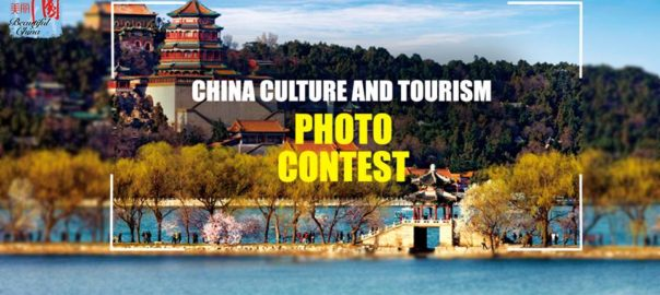 China Culture and Tourism Photography contest