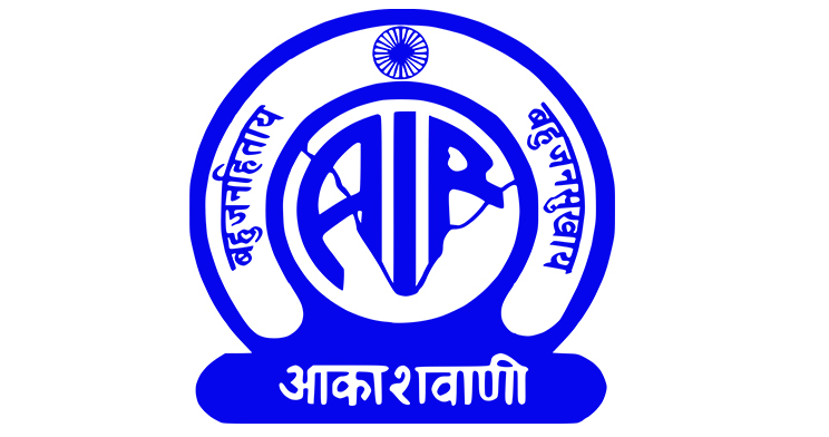 all_india_radio