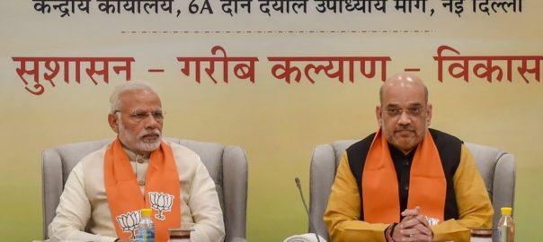 Narendra Modi, Amit Shah meet CMs, deputy CMs of BJP-ruled states