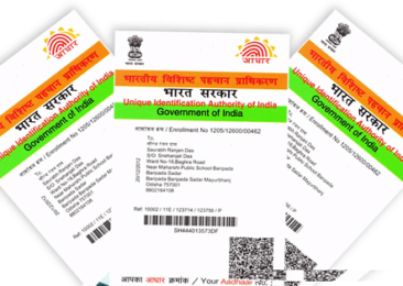 Supreme Court gives its verdict on Aadhaar Card