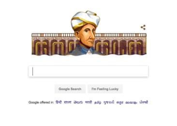 Google doodle honours Mokshagundam Visvesvaraya on Engineer's Day