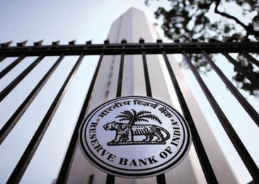 RBI warns of the increasing rise in bank frauds
