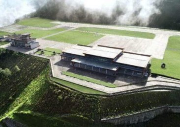 North eastern state Sikkim gets its first airport