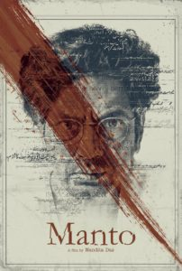 Manto film's poster
