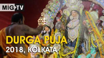 Durga Puja 2018 in Kolkata