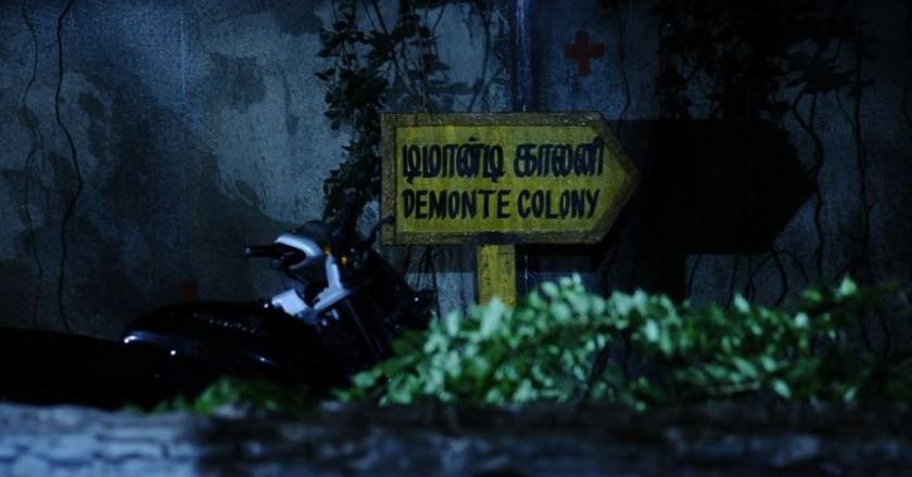how-demonte-colony-fared