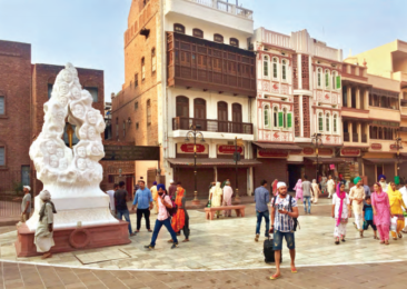 Amritsar's New Avatar