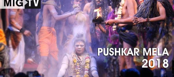 pushkar-thumbnail