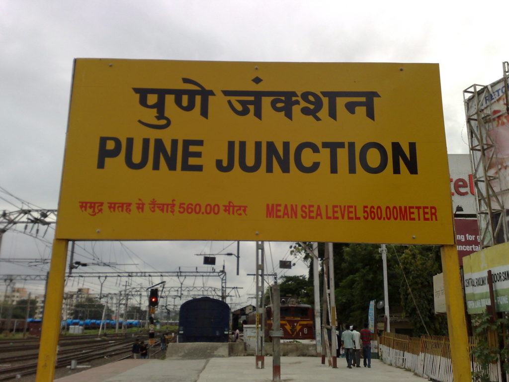 The city of Pune may soon be known as Jijapur