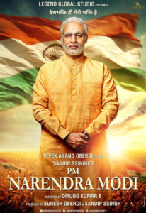 Poster of film PM Narendra Modi featuring actor Vivek Oberoi