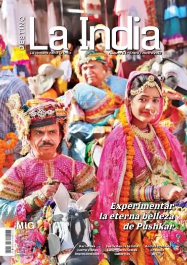 Destino La India Enero-Febrero 2019