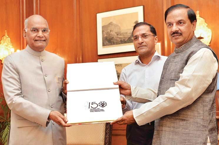 Logos and portal launched in remebrance of Mahatma Gandhi